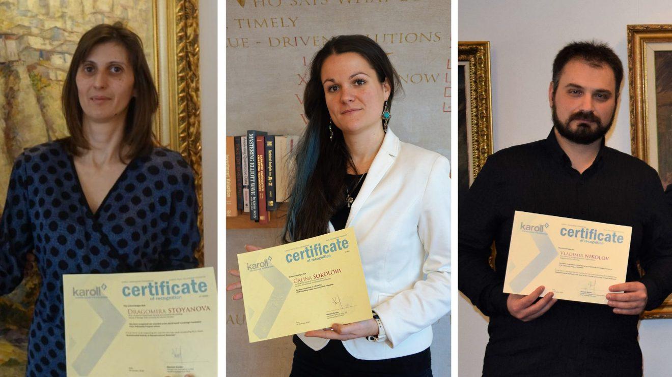 """Започна конкурсът за докторантската стипендия от 8000 лева на фондация """"Карол Знание"""""""