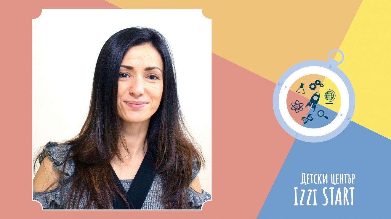 Детски център Izzi Start към ЧОУ Izzi Science for Kids представя своя учител Силвия Живкова