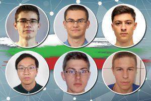 Български гимназисти участват в 37-ата Балканска олимпиада по математика