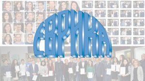 """Фондация """"Еврика"""" връчва 46 стипендии на изявени ученици и студенти по природни науки за 2020/2021"""
