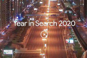 Какво най-често търсихме в Google от България и света през 2020 година? (видео)