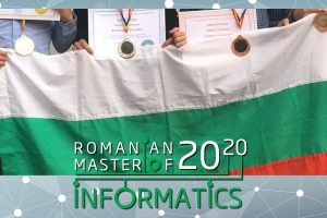 Български ученици по информатика завоюваха 17 медала от силния международен мастърс турнир в Румъния