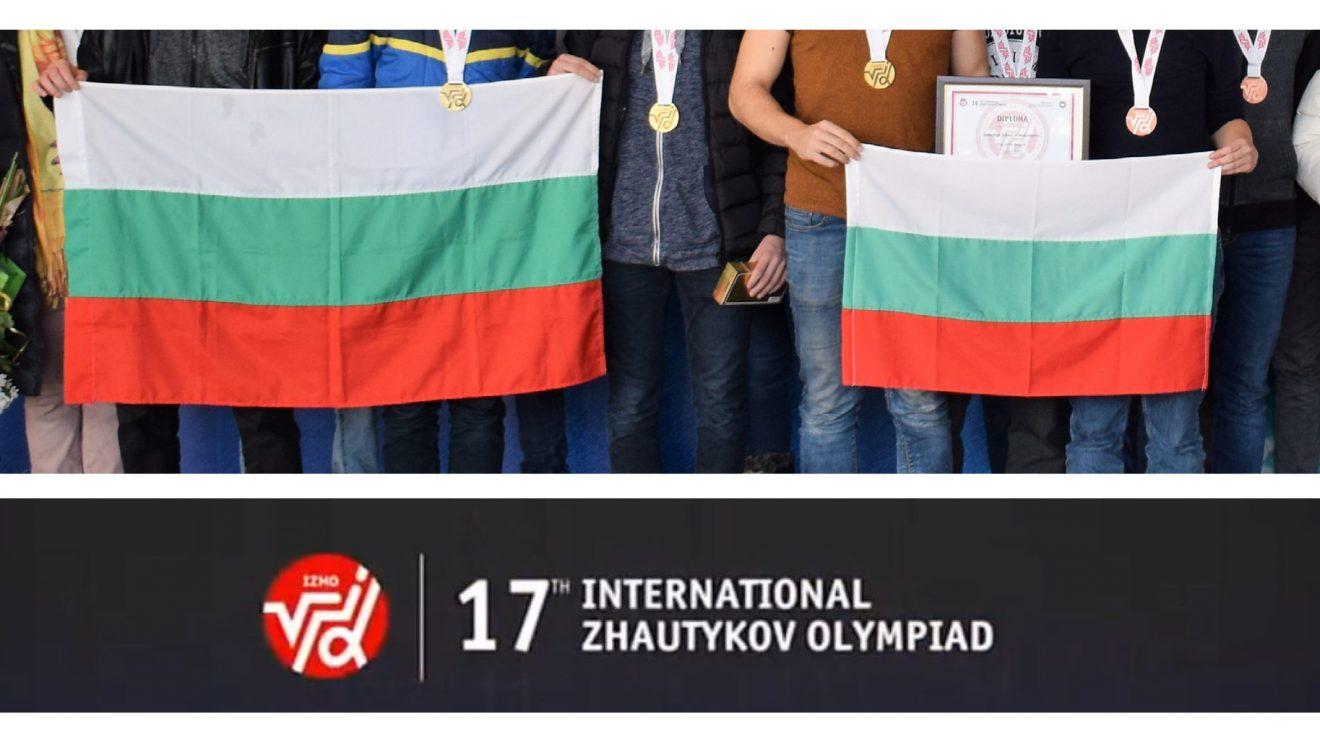 Български гимназисти спечелиха 24 медала от престижната Жаутиковската олимпиада по математика, физика и информатика (видео)