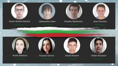 Български ученици спечелиха 8 медала от международното състезание по информатика Info(1) Cup
