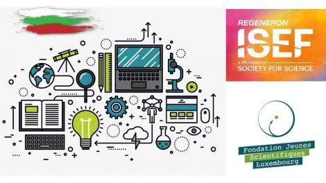 Избраха младежите, които ще представят България на световните научни панаири – ISEF и Expo Sciences Luxembourg