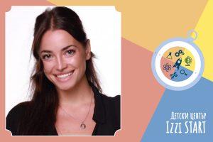 Детски център Izzi Start към ЧОУ Izzi Science for Kids представя своя учител Стелияна Янкова