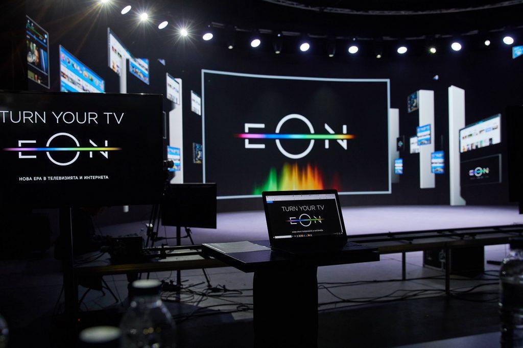 Vivacom стартира новата си услуга за телевизия и бърз домашен интернет – EON