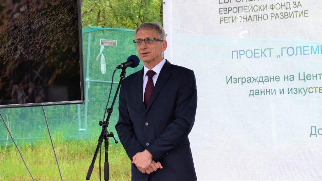 Започна строежът на новата високотехнологична сграда на институт GATE в София (видео)