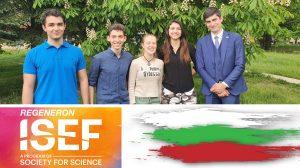 Трима български ученици спечелиха специални награди от Regeneron ISEF 2021 (видео)