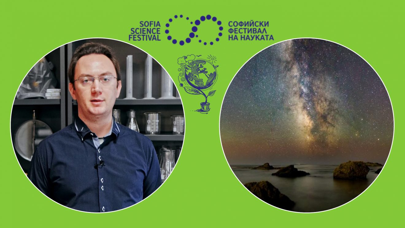 https://www.britishcouncil.bg/sofia-science-festival/programme/events/2021/water-in-space