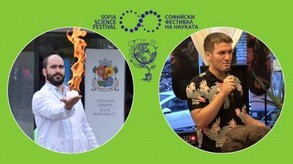 (Софийски фестивал на науката) Химиците Наско Стаменов и Борис Яначков: Амоняк