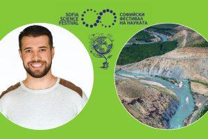 (Софийски фестивал на науката) Д-р Димитър Желев: Антропоцен
