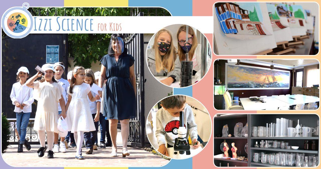 Училището по наука Izzi Science for Kids обяви летни изпитни дати за ученици от 2. до 6. клас