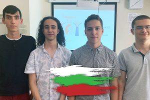 Най-добрите български информатици се състезават на Международната олимпиада