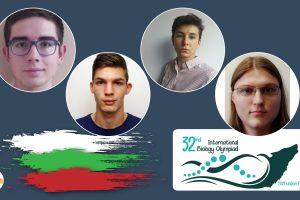 Най-добрите български гимназисти по биология започнаха участието си на Международната олимпиада (видео)