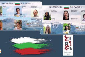 Два български отбора се състезават на Международната олимпиада по лингвистика (видео)