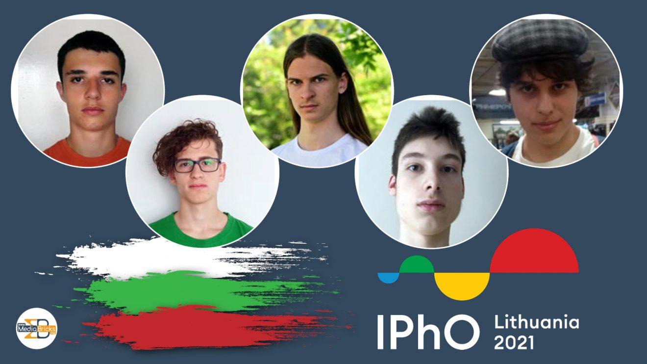 Най-добрите български ученици по физика се състезават на Международната олимпиада