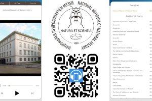 Националният природонаучен музей при БАН предлага дигитален аудиогид, чрез мобилно приложение