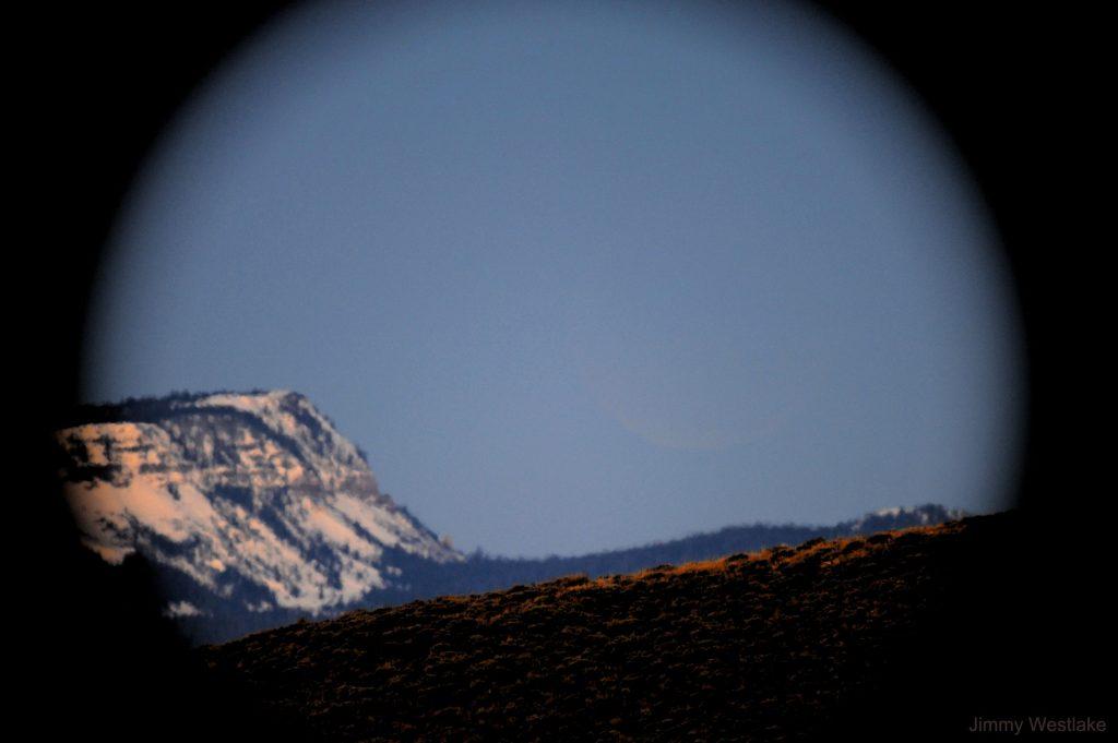 Намерете Луната! (Астрономическа снимка на деня – APOD)