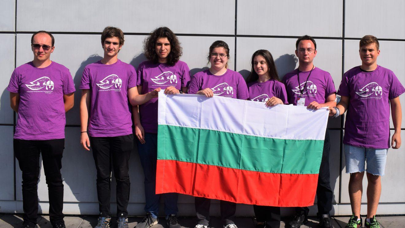 Достойно представяне за българските ученици на Международния турнир на младите физици (IYPT) в Грузия