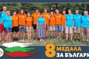 Младежката балканска олимпиада по информатика