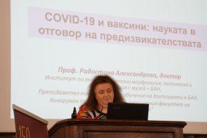 Проф. Радостина Александрова, БАН: Наличните ваксини срещу COVID-19 пазят от тежко боледуване, от усложнения и смърт