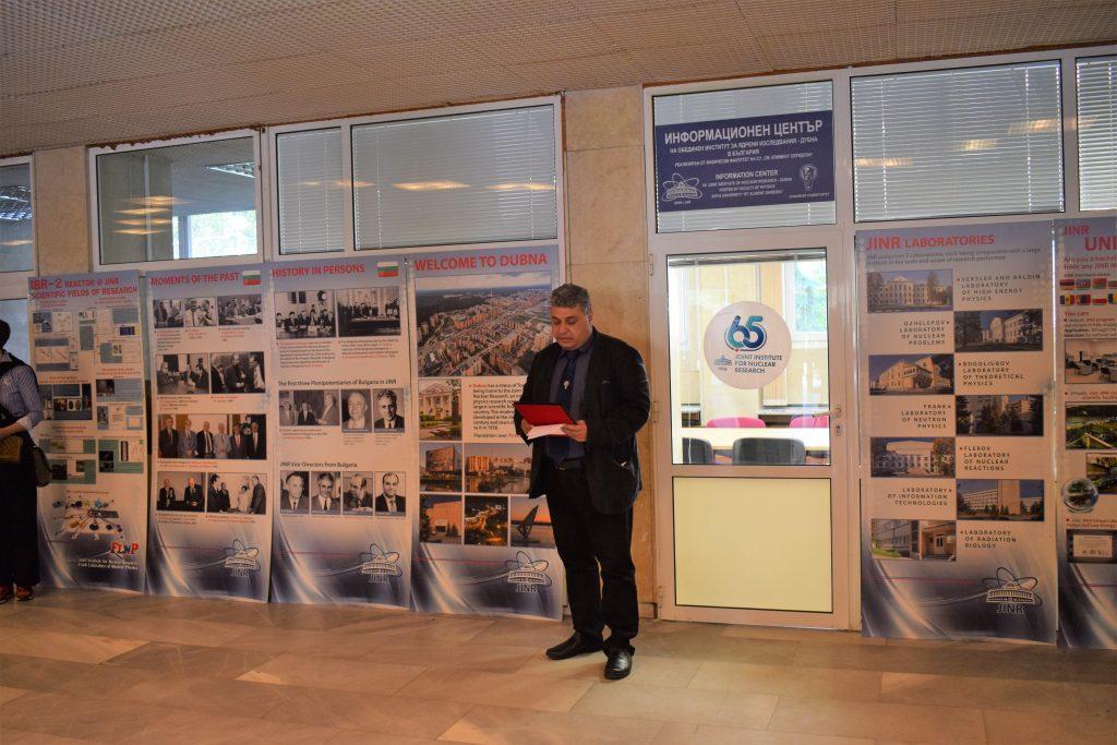 Откриха информационен център на Института за ядрени изследвания - Дубна във Физически факултет