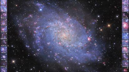 Облаците от водород в M33 (Астрономическа снимка на деня – APOD)