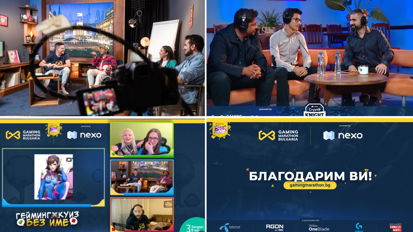 Третото издание на Българския гейминг маратон събра рекорден брой участници