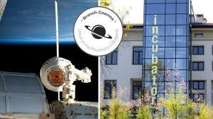 От 7 до 9 октомври хибридно ще се проведе втория Национален форум за съвременни космически изследвания (програма)