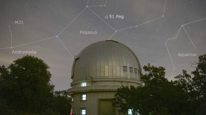 50 светлинни години до 51 Pegasi (Астрономическа снимка на деня – APOD)
